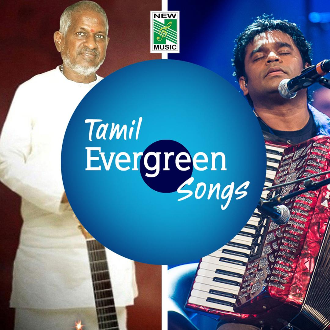Tamil Evergreen Songs by Various Artists - Pandora