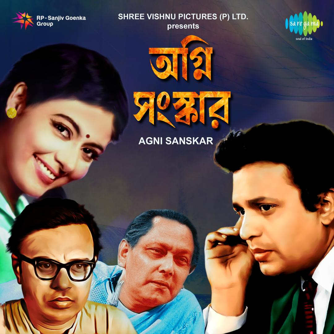 Ekti Sukher Neer by Sandhya Mukherjee - Pandora
