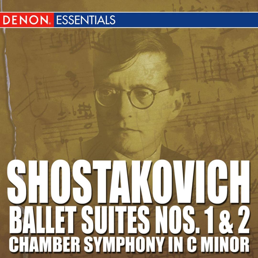 Ballet Suite No  1 (Ed  Lev Atovmyan): I  Lyric Waltz (Suite