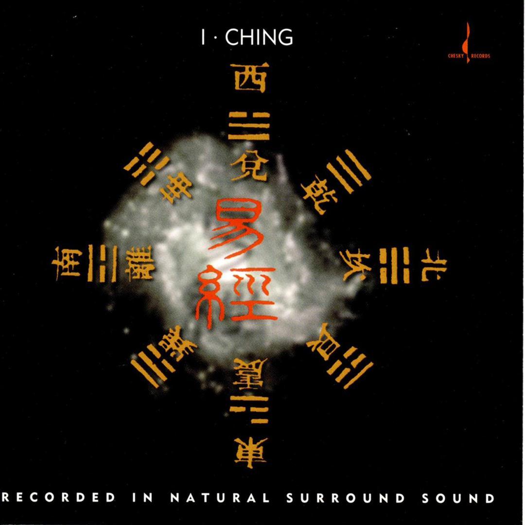 Jasmine Flower Jinagsu Folk Song By I Ching Pandora